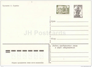 May 1 International Workers' Day greeting card - globe - red flag - 1981 - Russia USSR - unused - JH Postcards