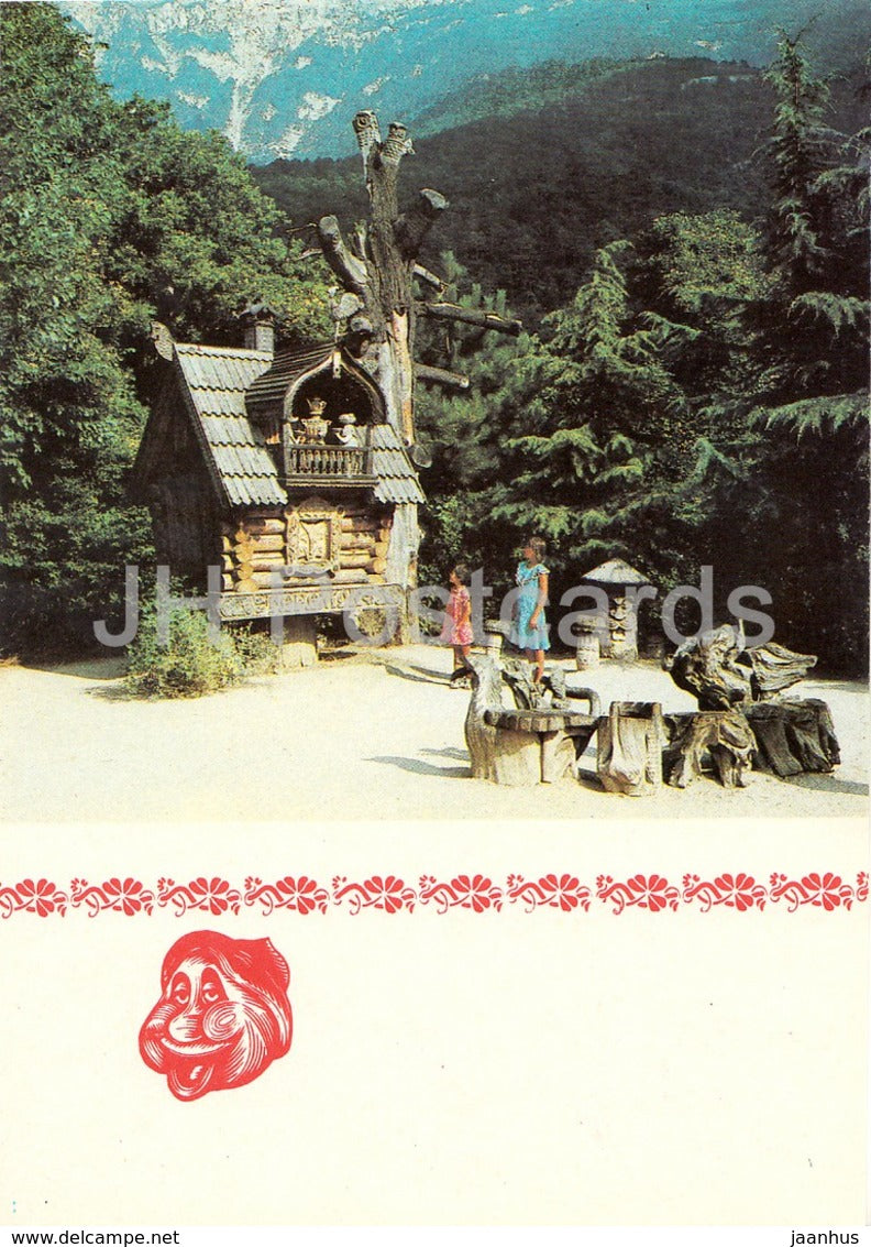 Terem Teremok - fairy tale - Glade of Fairy Tales - Crimea - 1988 - Ukraine USSR - unused - JH Postcards