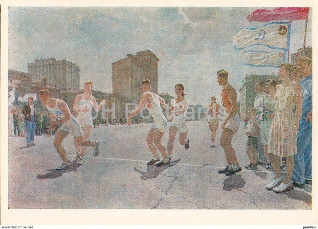 painting by A. Deineka - Relay Race on the Sadovoye Ring - Sport - Soviet art - 1978 - Russia USSR - unused