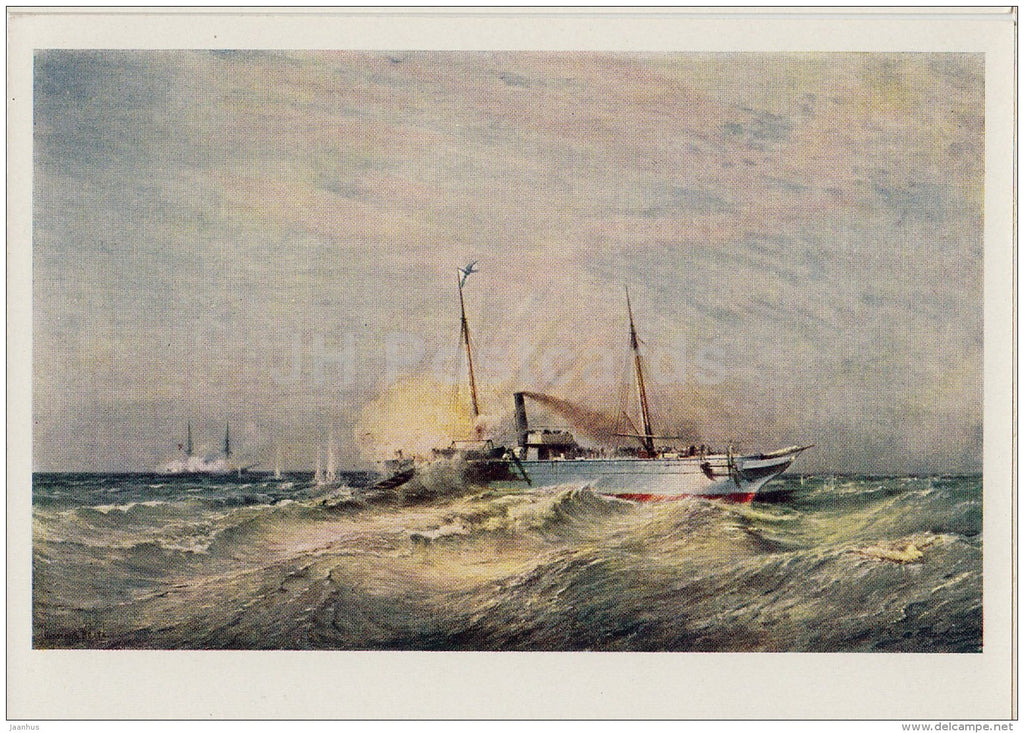 painting  by A. Bogolyubov - Vesta battle with the Turkish battleship , 1878 - Russian art - 1966 - Russia USSR - unused - JH Postcards
