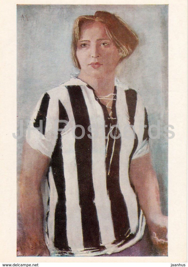painting by A. Samokhalov - Girl in a Sports Shirt - Sport - Soviet art - 1978 - Russia USSR - unused