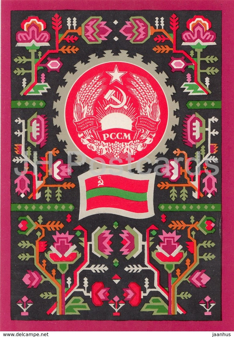 Moldova - Coat of arms and flags of the USSR - Soviet Union - 1972 - Russia USSR - unused - JH Postcards