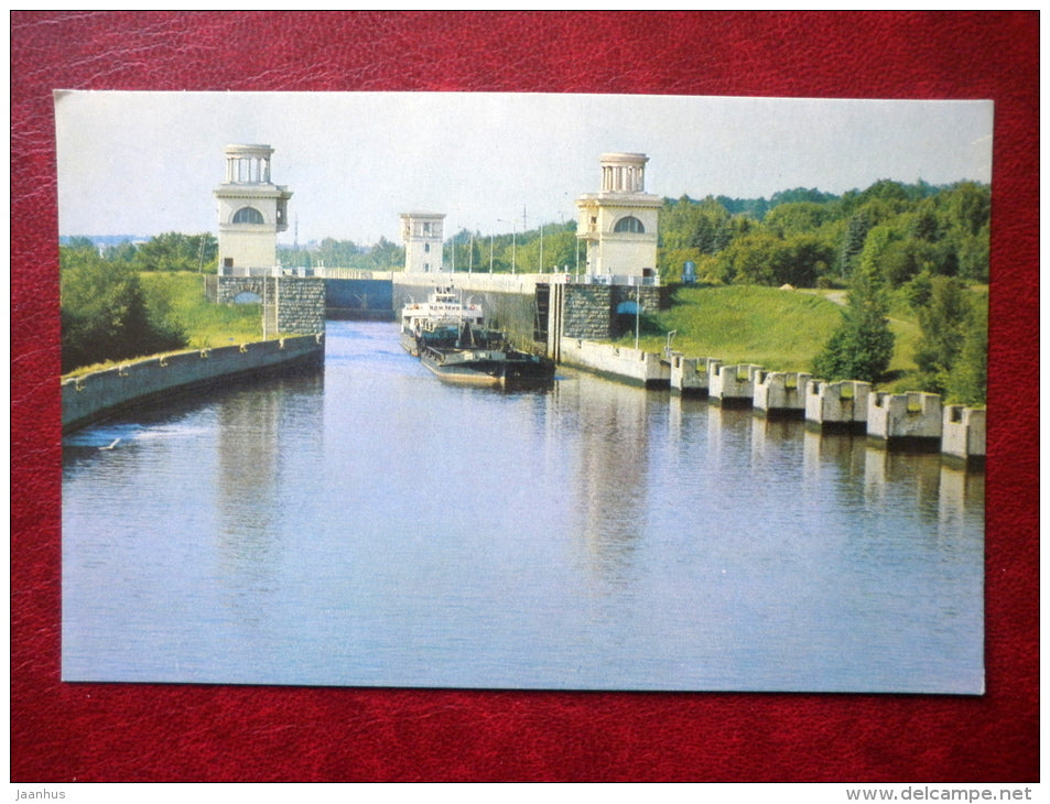 Moscow Sluice Channel - ship - Volga river - 1972 - Russia USSR - unused - JH Postcards