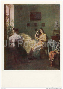 painting by E. Krendovsky - Friends , 1840s - Russian art - 1959 - Russia USSR - unused - JH Postcards