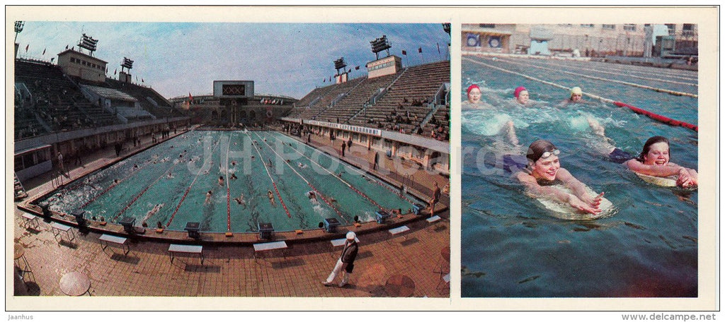 swimming pool - Olympic Venues - 1978 - Russia USSR - unused - JH Postcards