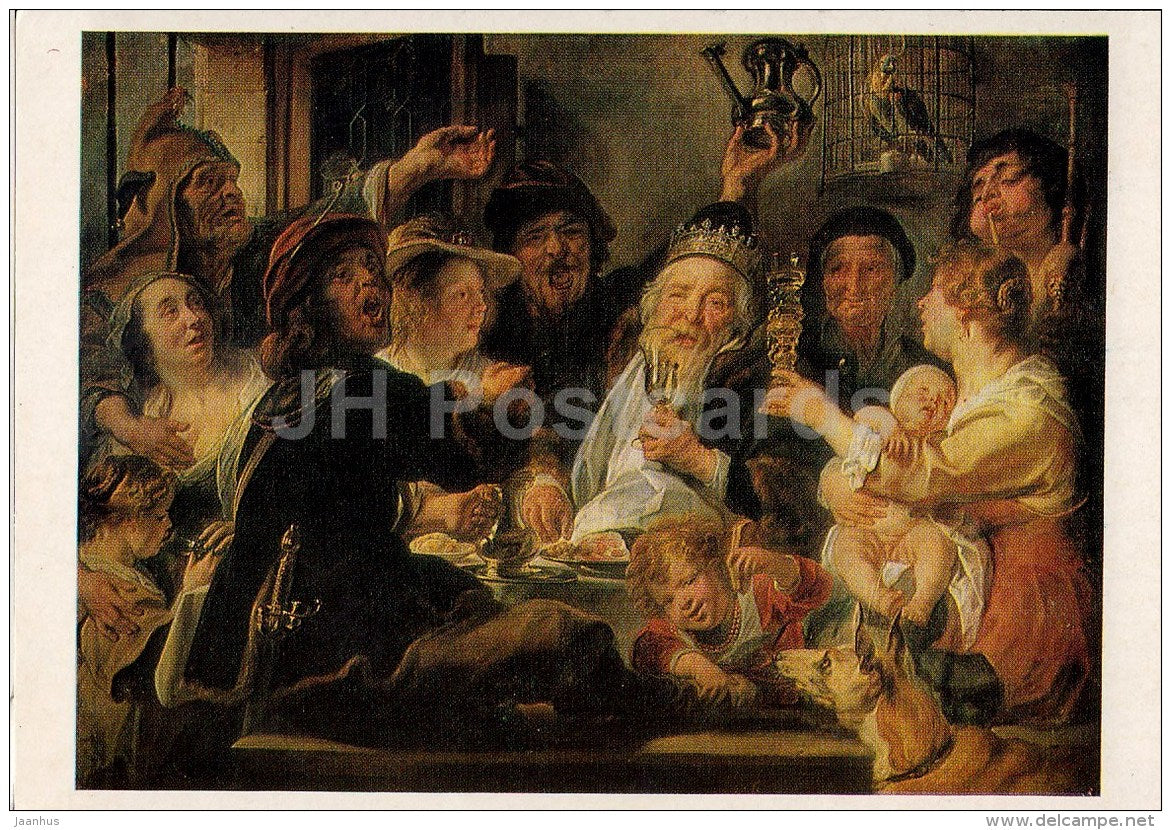 painting by Jacob Jordaens - 1 - Bean King - Flemish art - 1986 - Russia USSR - used - JH Postcards