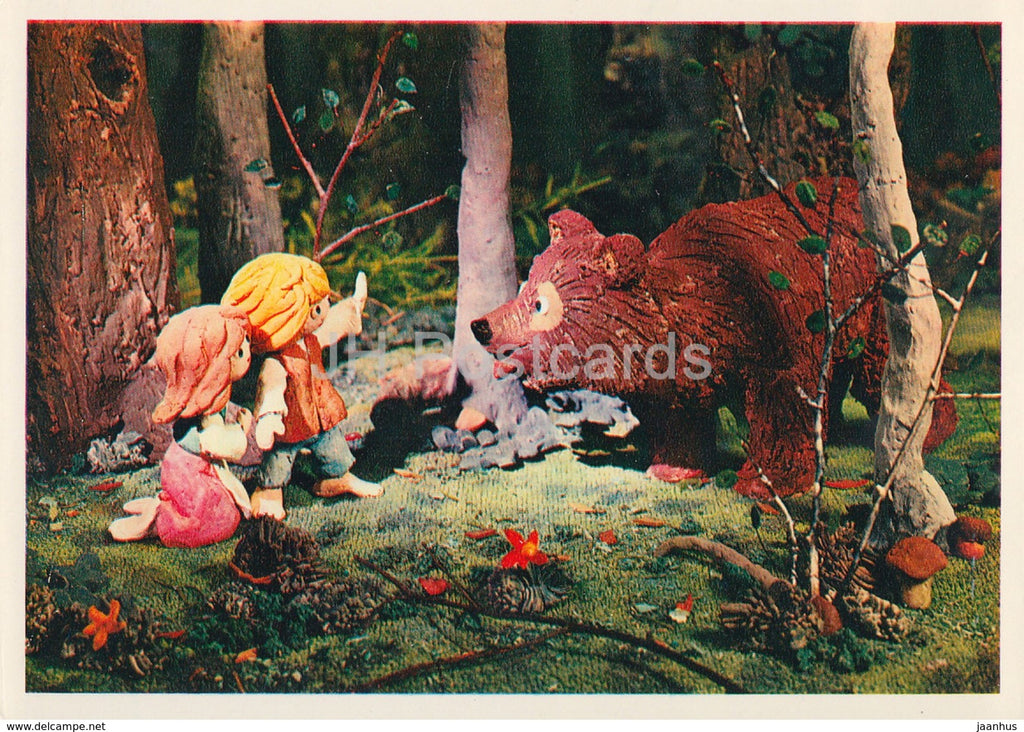 Hansel and Gretel by Brothers Grimm - bear - 2 - dolls - Fairy Tale - 1975 - Russia USSR - unused - JH Postcards