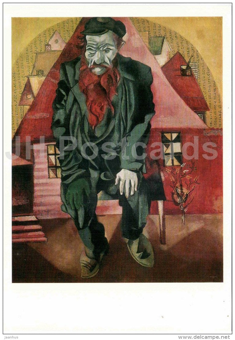 painting by Marc Chagall - Jew in Red , 1915 - art - large format card - 1989 - Russia USSR - unused - JH Postcards