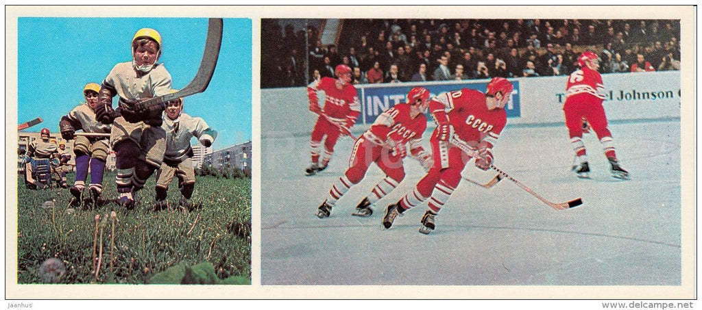 Ice Hockey - children - Olympic Venues - 1978 - Russia USSR - unused - JH Postcards