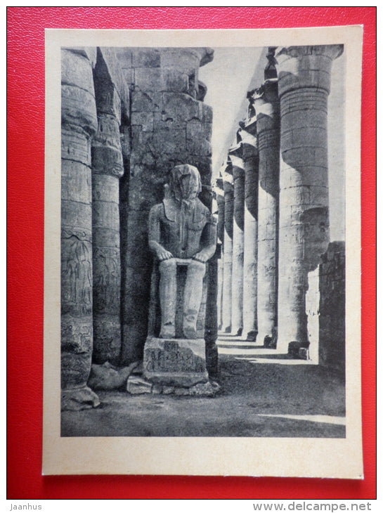 courtyard and hall of the temple of Amun in Luxor - Egypt - Architecture of Ancient East - 1964 - Russia USSR - unused - JH Postcards