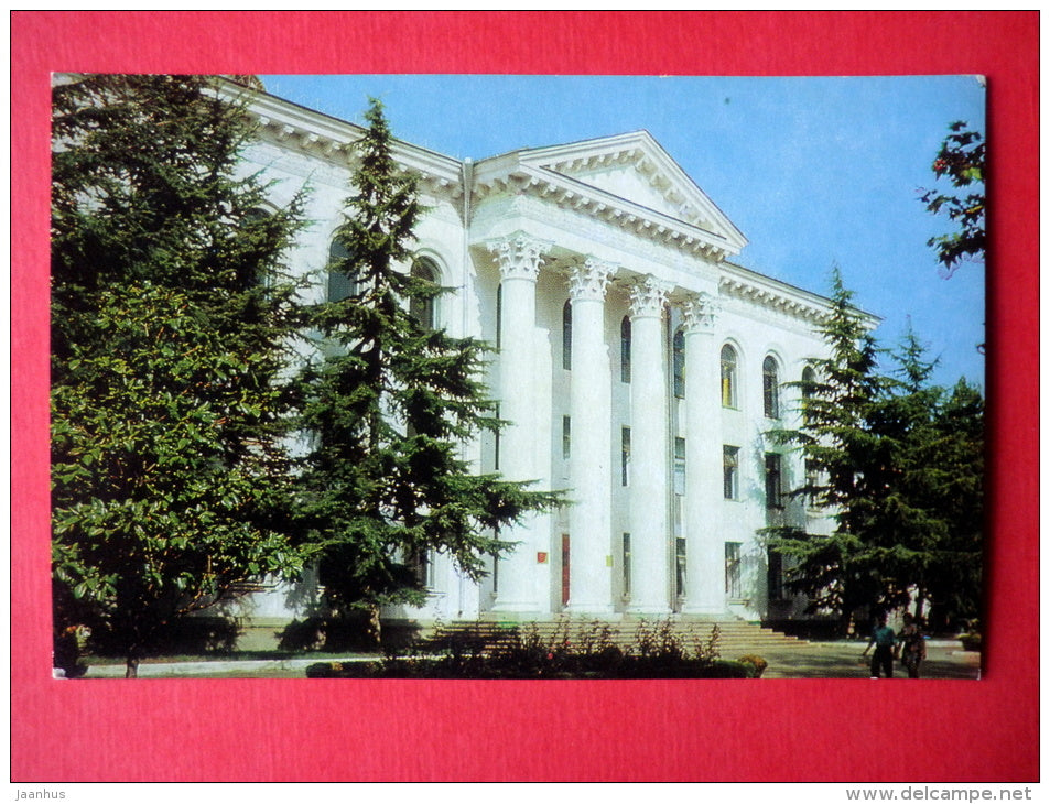 A city committee of the CPSU - Tuapse - 1976 - Russia USSR - unused - JH Postcards