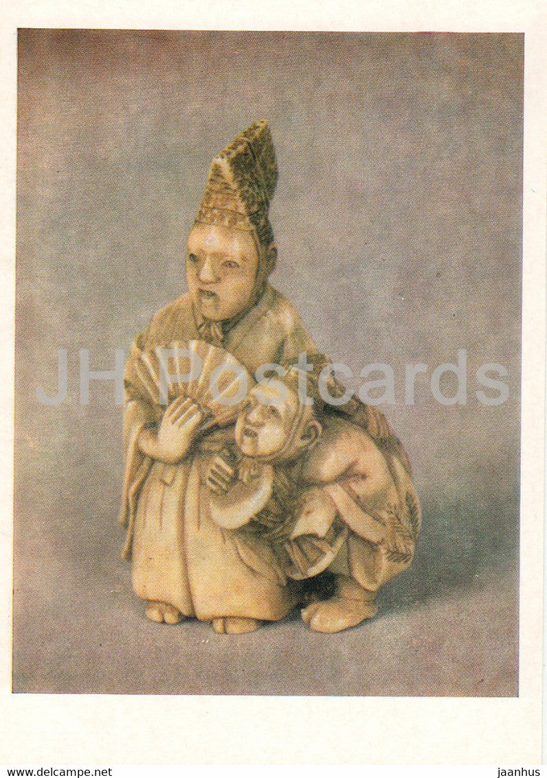 Netsuke by Master Hikaku - Actors - ivory - Japanese art - 1987 - Russia UUSR - unused - JH Postcards