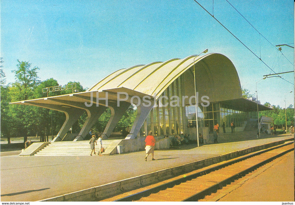 Jurmala - Dubulti railway station - 1986 - Latvia USSR - unused - JH Postcards