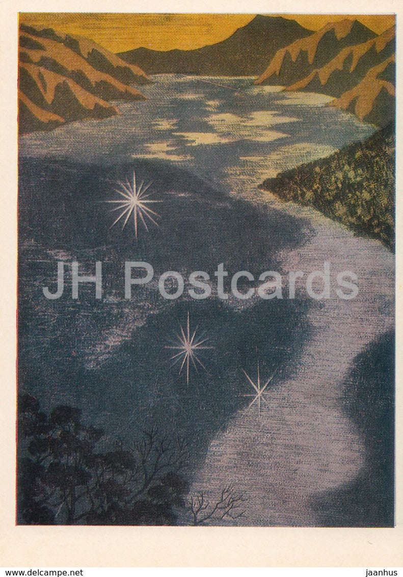 painting by Fumio Kitaoka - Mountain Lake , 1973 - Japanese art - 1974 - Russia USSR - unused - JH Postcards