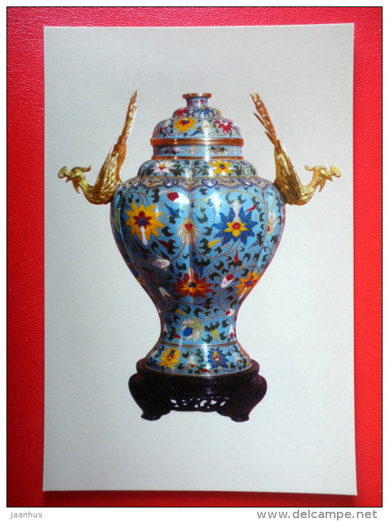 Cloisonne Vase with Phoenix Handles - Chinese Art and Crafts - 1965 - People`s Republic of China - unused - JH Postcards