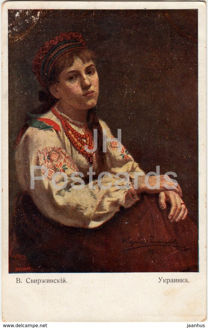 painting by V. Svirzhinsky - Ukraine girl - Ukraine Folk Costumes - old postcard - Russia - unused - JH Postcards
