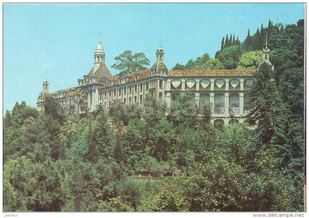 Lenin sanatorium - Gulripshi - Abkhazia - postal stationary - 1973 - Georgia USSR - unused - JH Postcards