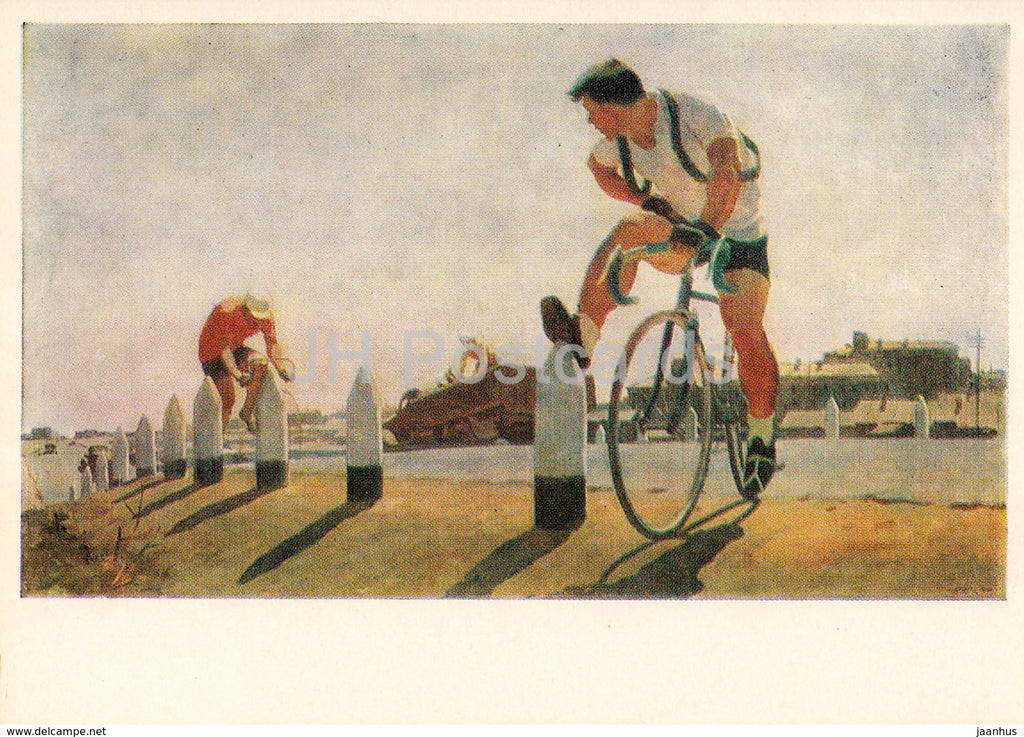 painting by P. Ossovsky - Cyclists on the Outskirts of a City - Sport - Soviet art - 1978 - Russia USSR - unused
