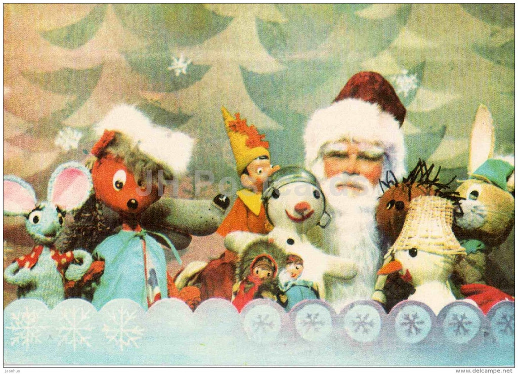 New Year Greeting card - puppetry - hare - mouse - snowman - Pinocchio - Santa Claus - 1979 - Estonia USSR - used - JH Postcards