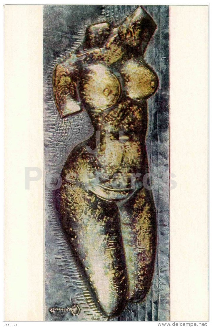 Woman´s Torso by K. Guruli - ornamental plaque - Stamping and Ceramics of Georgia - 1968 - Georgia USSR - unused - JH Postcards