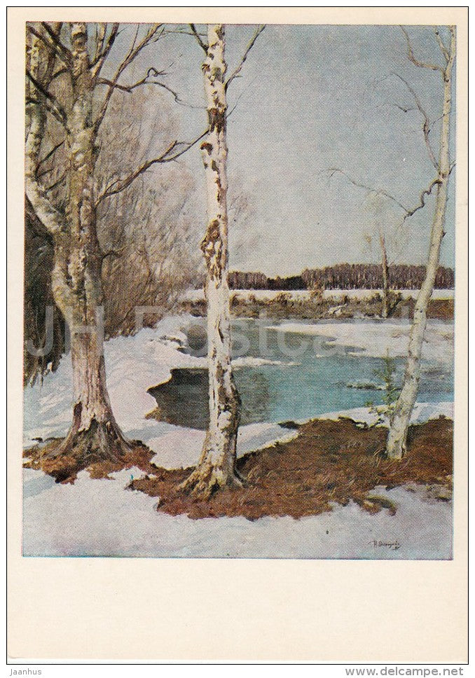 painting by I. Ostroukhov - Early Spring , 1891 - birch trees - Russian art - 1980 - Russia USSR - unused - JH Postcards
