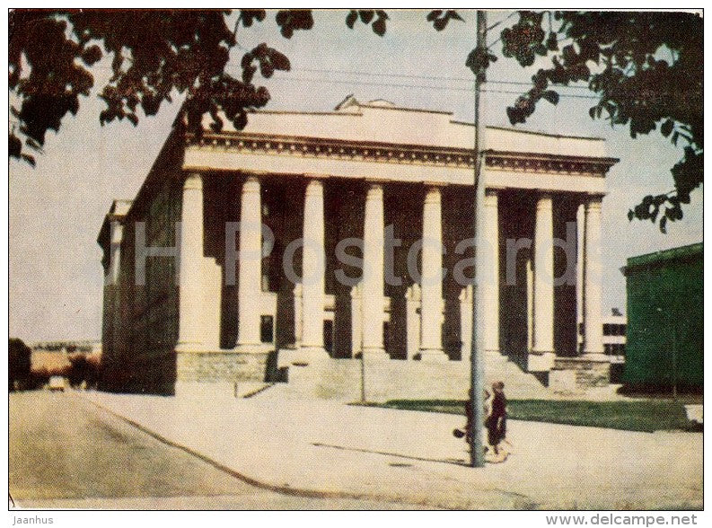 National Library - Vilnius - 1970 - Lithuania USSR - unused - JH Postcards