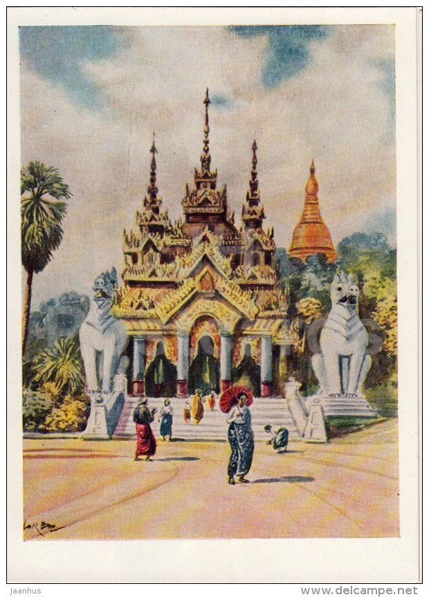 painting by Lar Ban - Near Pagoda - Burmese Art - 1964 - Russia USSR - unused - JH Postcards