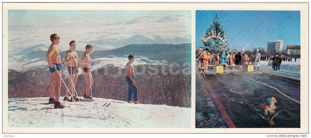 bathing - skiing - Olympic Venues - 1978 - Russia USSR - unused - JH Postcards