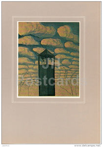 painting by M. Ciurlionis - Spring , 1907-08 - Lithuanian Art - 1982 - Lithuania USSR - unused - JH Postcards