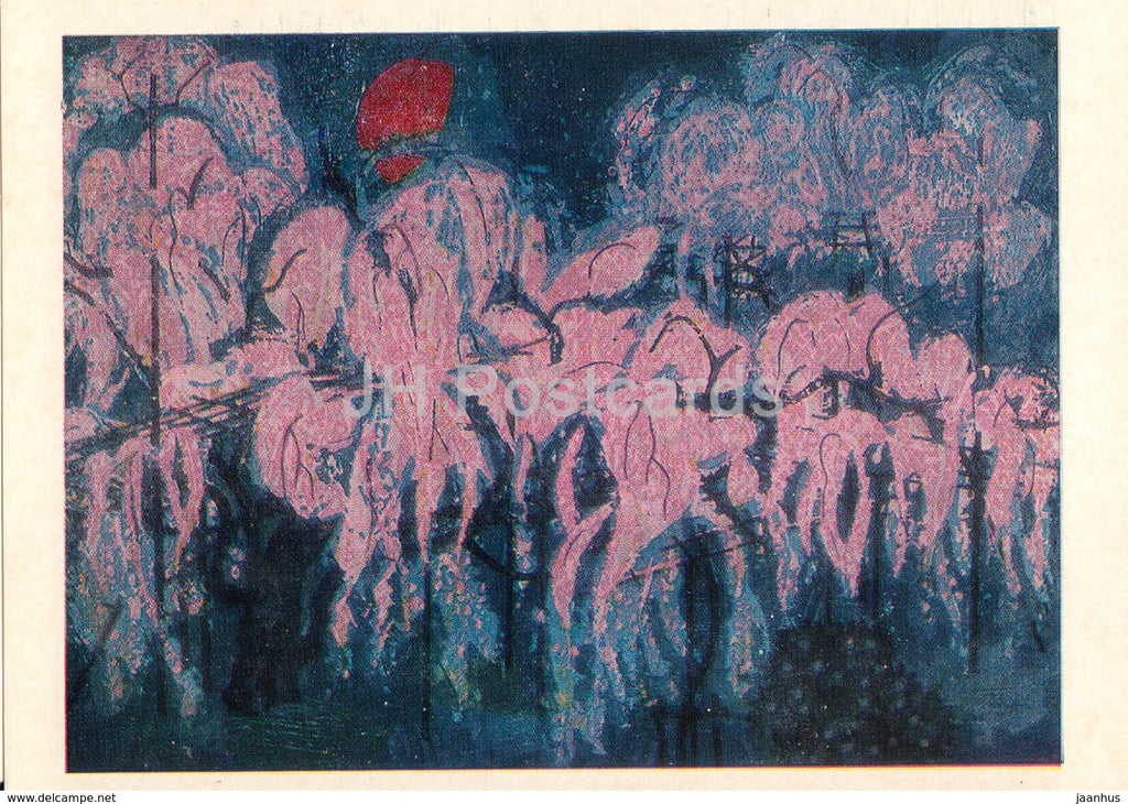 painting by Fumio Kitaoka - Blooming Sakura in the Night , 1969 - Japanese art - 1974 - Russia USSR - unused - JH Postcards