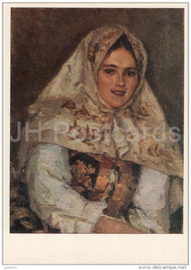painting by V. Surikov - Siberian Beauty . Portrait of Y. Rachkovska , 1891 - Russian art - 1977 - Russia USSR - unused - JH Postcards