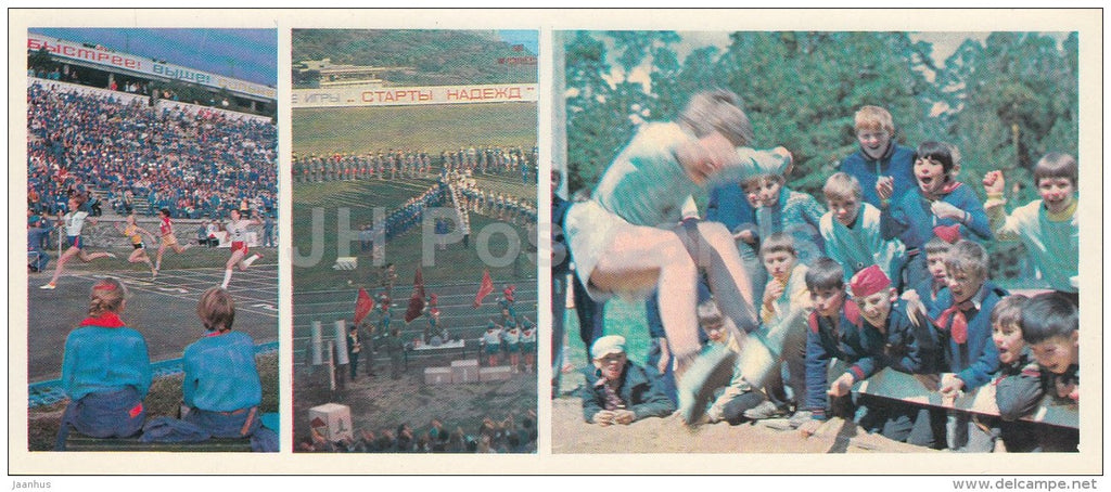 A Hopefuls Starts , sporting event for Soviet schoolchildren - long jump - Olympic Venues - 1978 - Russia USSR - unused - JH Postcards