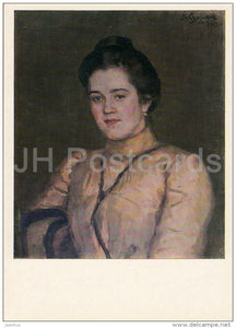 painting by V. Surikov - Portrait of A. Yemelyanova , 1903 - Russian art - 1969 - Russia USSR - unused - JH Postcards