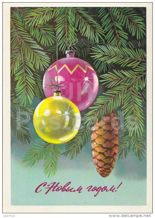 New Year greeting card by G. Gurtenko - decorations - cone - 1979 - Russia USSR - used - JH Postcards