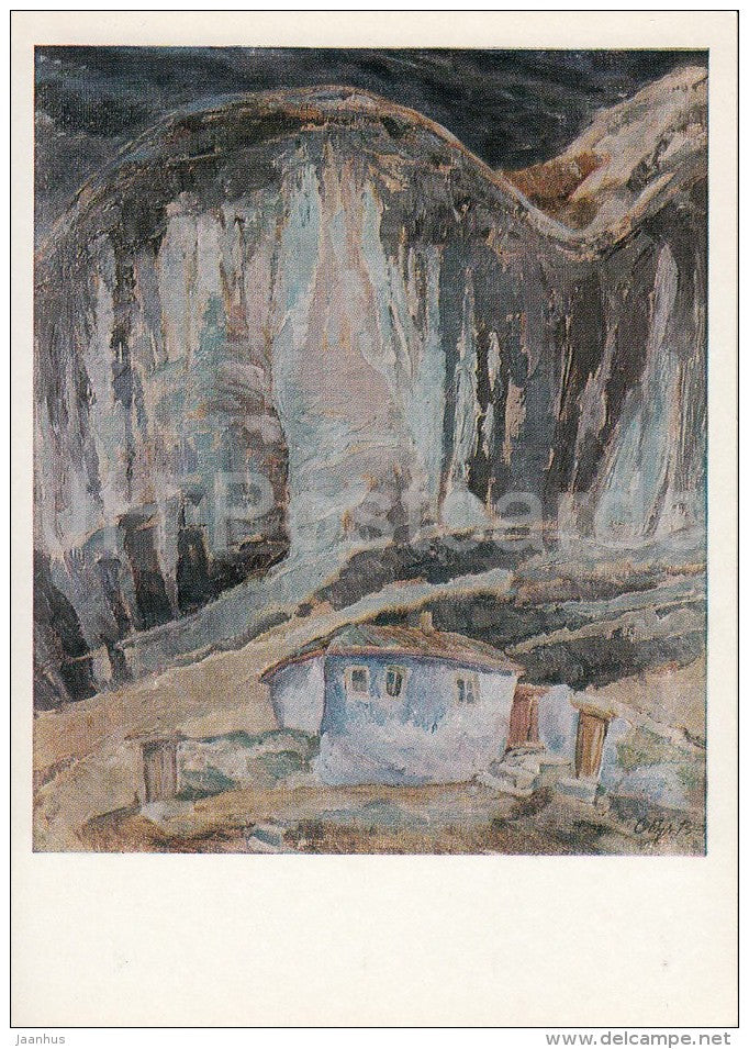 painting by V. Obukh - Near Chernaya (Black) mountain , 1975 - house - Moldavian art - Russia USSR - 1978 - unused - JH Postcards