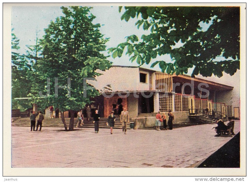 Cinema Theatre - Palanga - Lithuania USSR - unused - JH Postcards