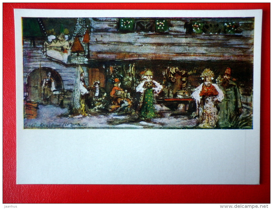 painting by K. Korovin . Design for Minkus ballet Goldfish - State Theatre Museum in Moscow - unused - JH Postcards