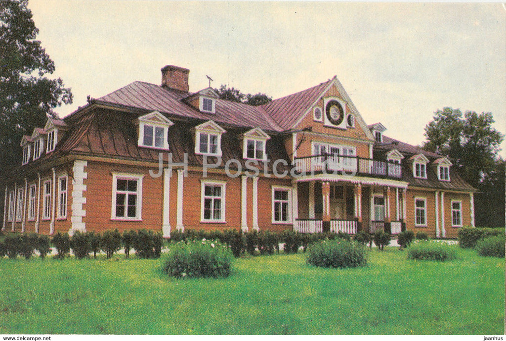 The Gauja National Park - Castle of the Unguru Country Seat - 1976 - Latvia USSR - unused - JH Postcards