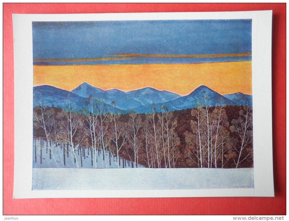 painting by Rockwell Kent - Red Sunset . View from Asgor . 1960 - art of USA - unused - JH Postcards