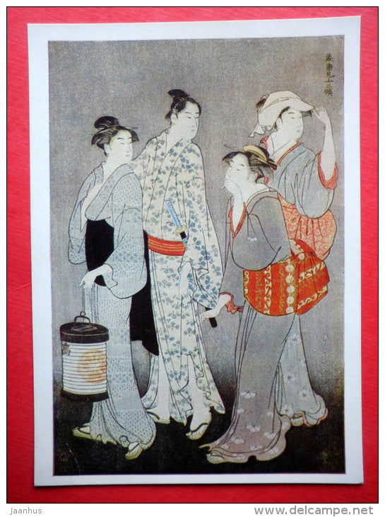 engraving by Torii Kiyonaga - A Walk - women - Japanese colour print - japanese art - unused - JH Postcards