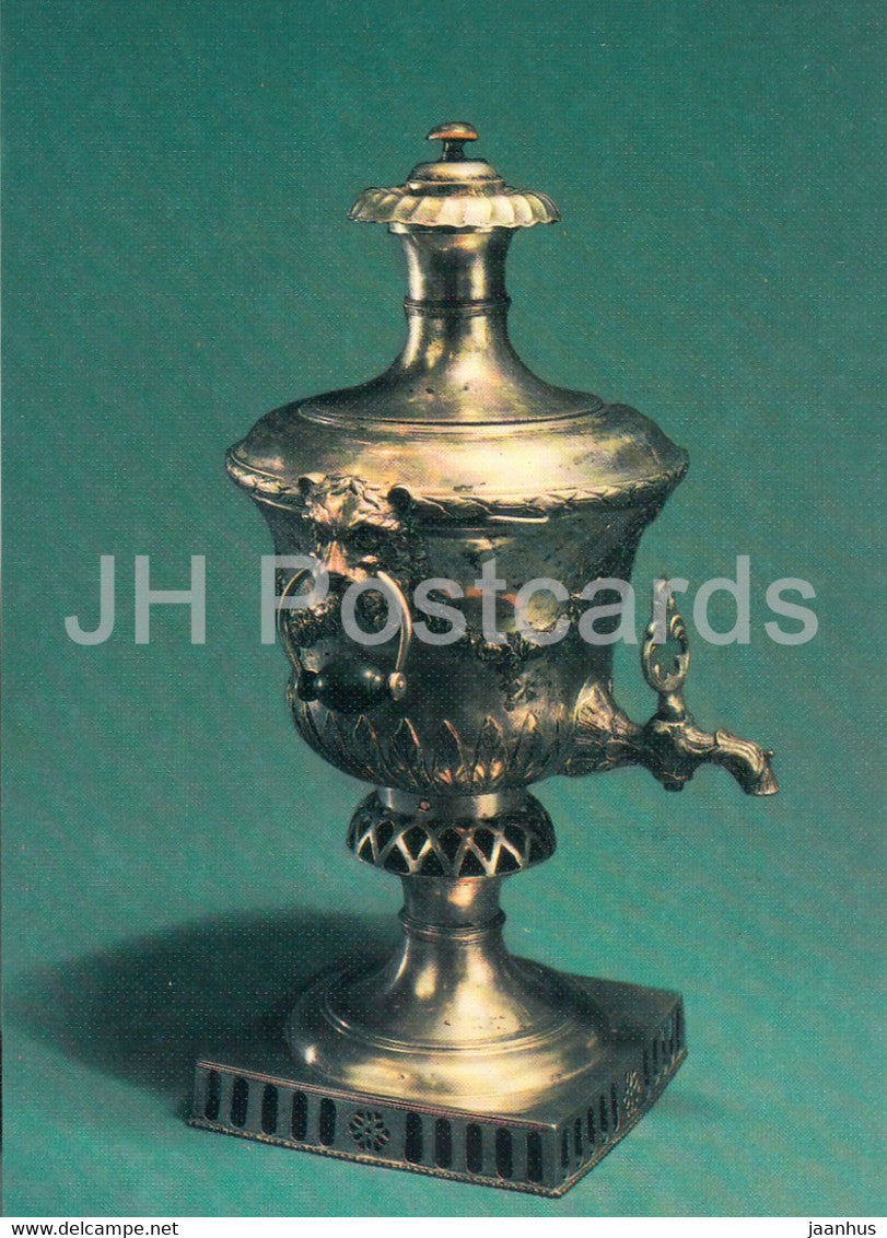 Samovar , 1875 - Moscow - Russian Silver Craft - art - 1986 - Russia USSR - used - JH Postcards