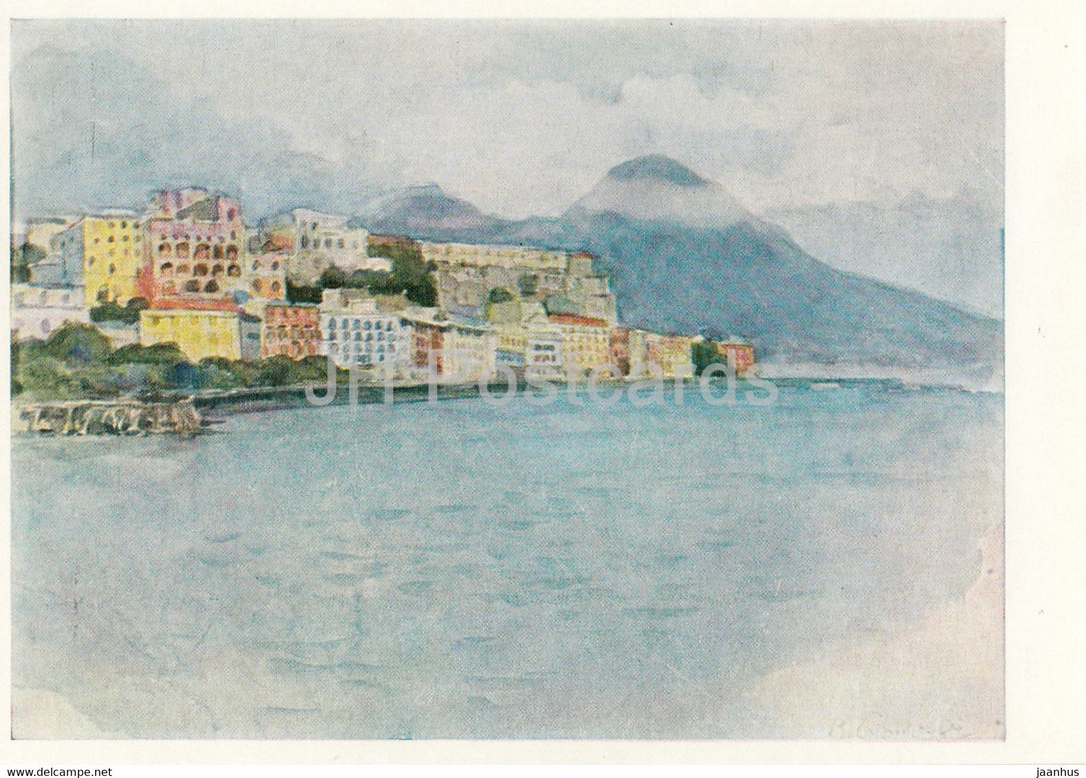 painting by V.  Surikov - Naples . Napoli . 1900 - Russian art - 1971 - Russia USSR - unused - JH Postcards