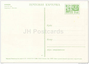 daisy - flowers - postal stationery - 1968 - Russia USSR - unused - JH Postcards