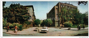 City Executive Committee - car Moskvitch - Kaunas - mini postcard - 1971 - Lithuania USSR - unused - JH Postcards