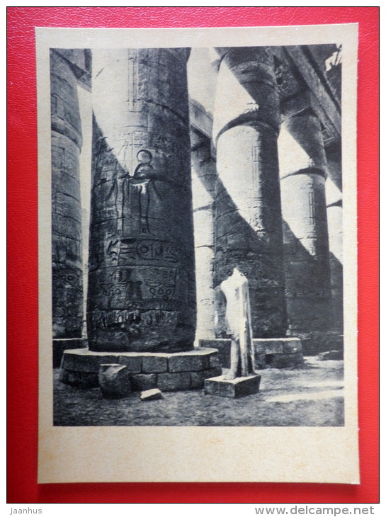 courtyard and hall of the temple of Amun in Karnak - Egypt - Architecture of Ancient East - 1964 - Russia USSR - unused - JH Postcards