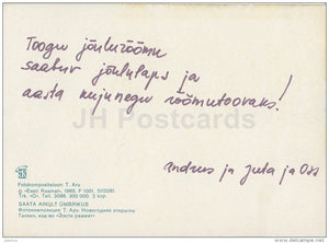 New Year Greeting card - 2 - decorations - 1985 - Estonia USSR - used - JH Postcards