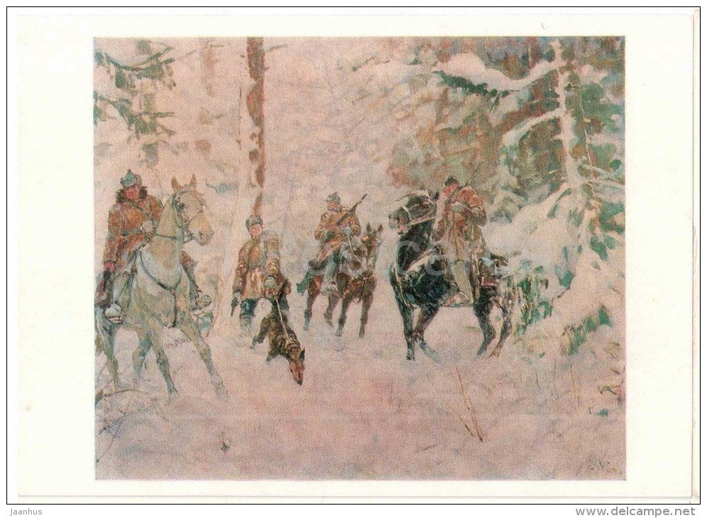 painting by M. Avilov , On the Trail - dog - horses - Museum of Soviet Border Guard - 1982 - unused - JH Postcards