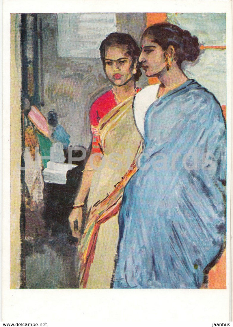 painting by Mikayil Abdullayev - Bengalische Madchen - Bengal Girls - Azerbaijan art - 1973 - Germany - unused - JH Postcards