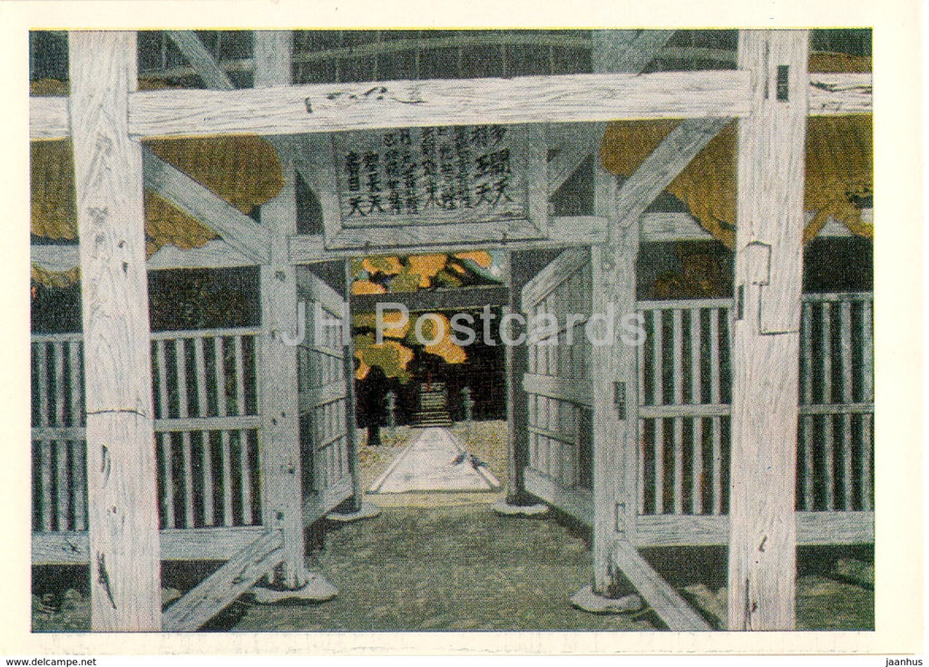 painting by Fumio Kitaoka - Gates of Nanzen-ji Temple , 1970 - Japanese art - 1974 - Russia USSR - unused - JH Postcards