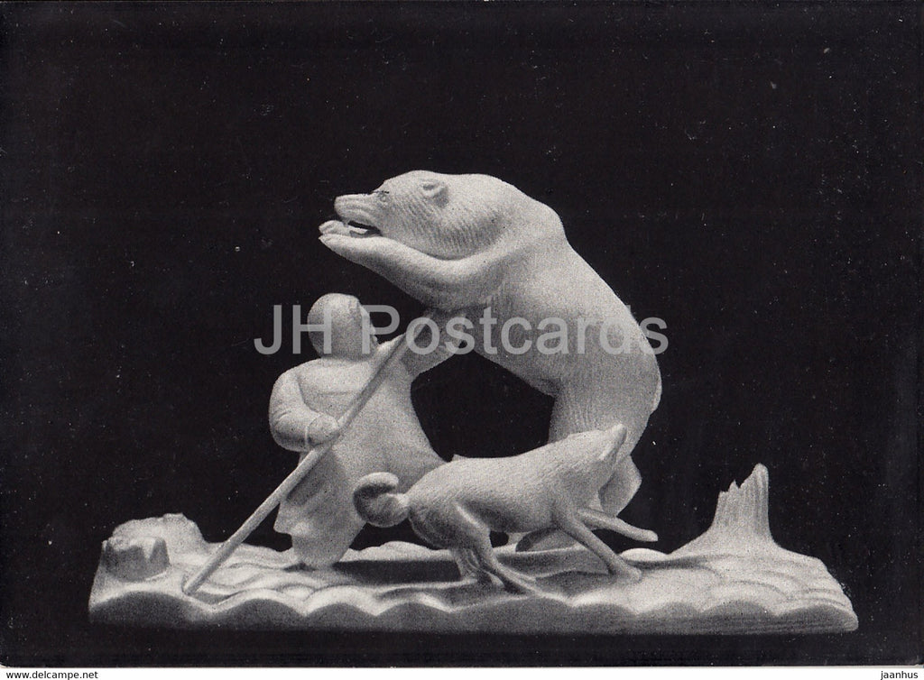 bone carving by P. Dobrynin - bear hunt - Yakutia Sakha Russian art - 1958 - Russia USSR - unused - JH Postcards